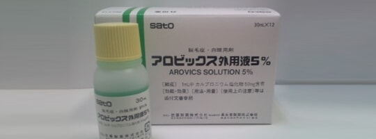 アロビックス(外用薬)