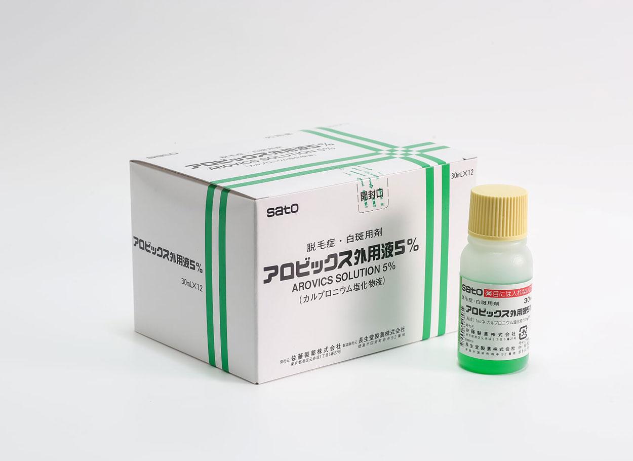 カルプロニウム塩化物外用液5%「CH」(アロビックス)